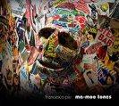 ma-moo-tones-2